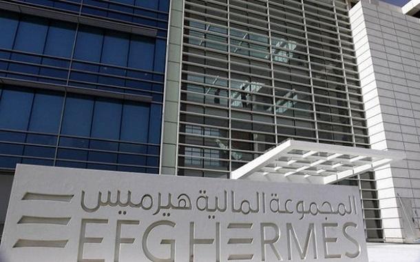 هيرميس تستثمر 300 مليون دولار بالتعليم مع جيمس الإماراتية