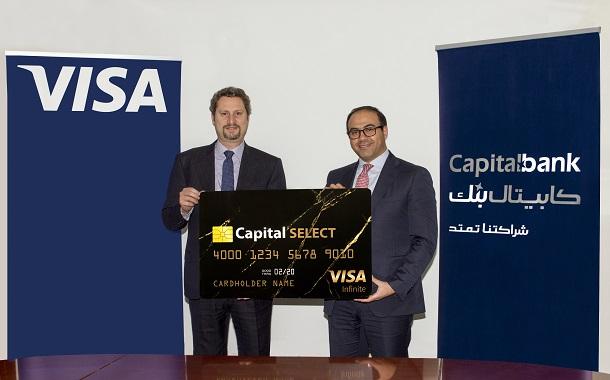 """كابيتال بنك يلبي تطلعات كبار عملائه ويطلق بطاقة """"Visa Infinite"""""""