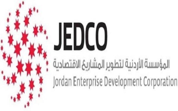 42 شركة أردنية تنضم إلى برنامج