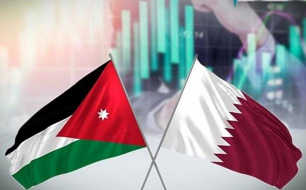 عرض 3 فرص استثمارية سياحية على شركة قطرية