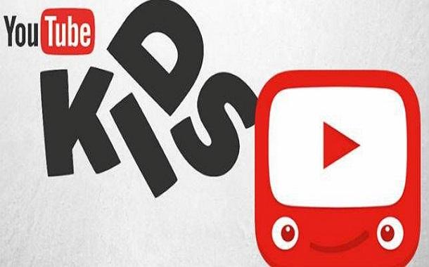 يوتيوب خاص للاطفال