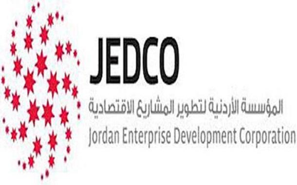 استقالة مدير ''الأردنية لتطوير المشاريع الاقتصادية''