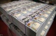 107 تريليون دولار...... صافي ثروات الأسر الأميركية