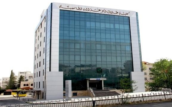 تشكيل لجنة الذكاء الاصطناعي في كلية طلال أبوغزاله الجامعية للابتكار
