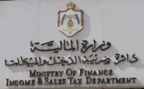 الحكومة تبين آلية احتساب ضريبة الأفراد حسب القانون المعدل - رابط