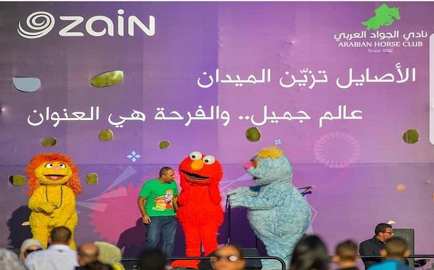 نادي الجواد العربي و زين ينظّمان يوماً مفتوحاً للعائلات