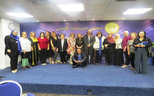 كاتبات أردنيات يشاركن بجلسة حوارية في