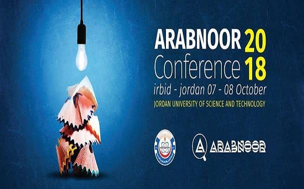مؤتمر عرب نور لريادة الأعمال ينطلق من التكنولوجيا أكتوبر القادم