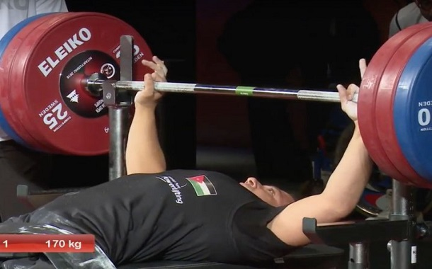 عمر قرادة ينتزع ذهبية بطولة آسيا وأقيانوسيا لرفع الأثقال البارالمبية