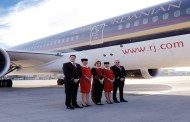 برنامج المسافر الدائم مع الملكية الأردنية بحُلَّة جديدة