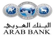 البنك العربي يطلق تطبيق عربي موبايل بحلته الجديدة والمطّورة