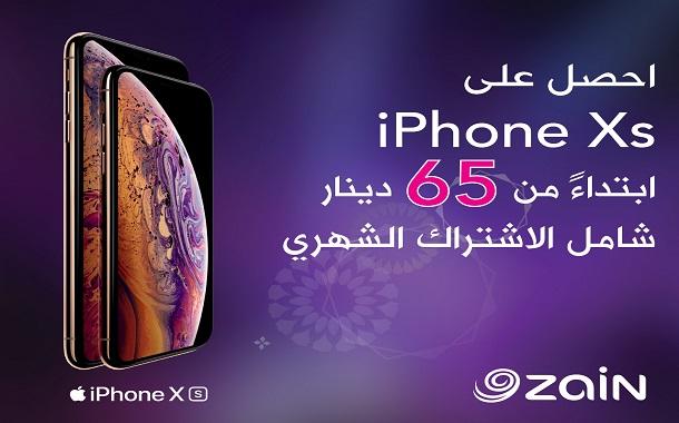 زين تطلق عروض مميّزة لمشتركي الخطوط المدفوعة لاحقاً بالتزامن مع إطلاق جهازيّ iPhone Xs و iPhone Xs Max