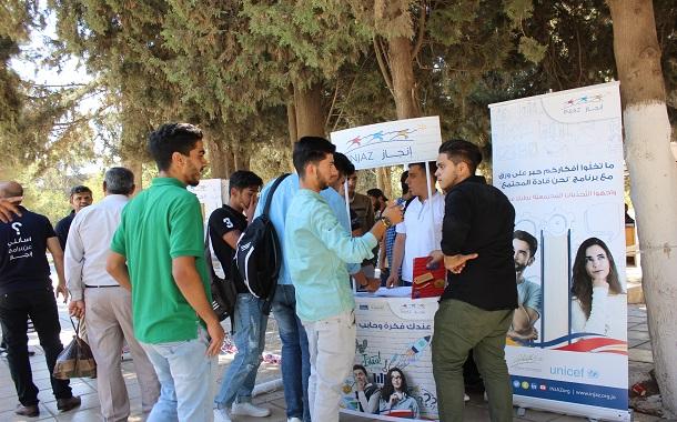 إنجاز تطلق حملة استقطاب الطّلبة لبرامج الريادة والتوظيف في الجامعات والكليّات
