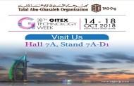 مجموعة طلال أبوغزاله تشارك في معرض