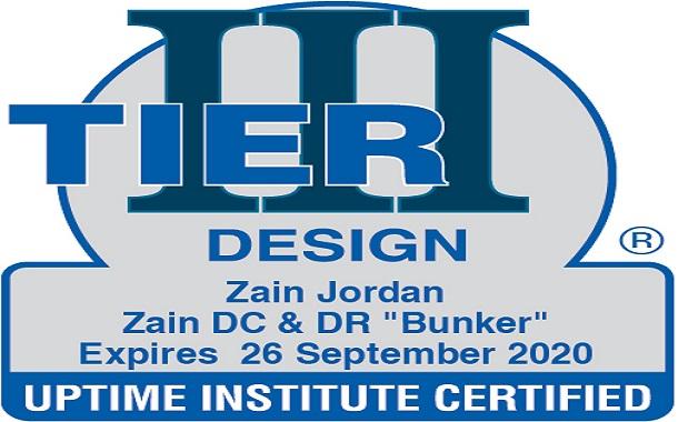 مركز زين لتخزين البيانات يحصل على شهادةTier IIIالعالمية وينطلق بداية 2019