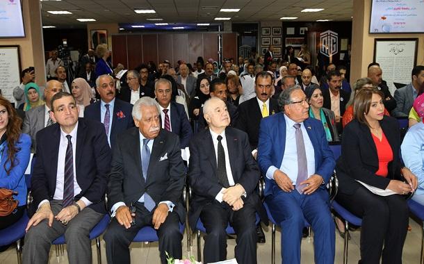 إشهار ملتقى بصمة تغيير الثقافي برعاية أبوغزاله