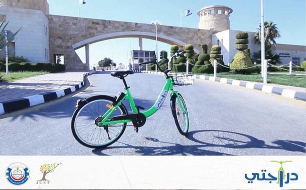 جامعة العلوم والتكنولوجيا تستعد لإطلاق مشروع الدراجة الهوائية التشاركية