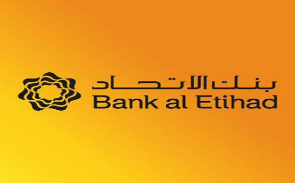 بنك الاتحاد يعلن اليوم عن جوائزه للشركات الصغيرة والمتوسطة
