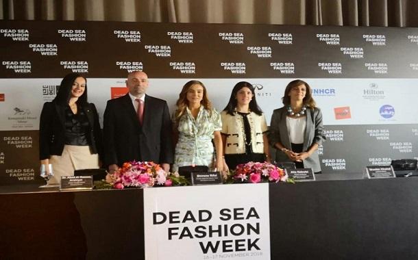 اورانج الأردن راعي الاتصالات الحصري لـ Dead Sea Fashion Week