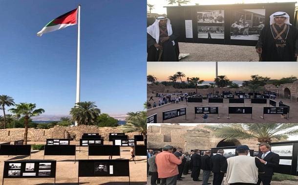 افتتاح معرض صور تاريخيّة ونادرة لخط الحديدي الحجازي في قلعة العقبة