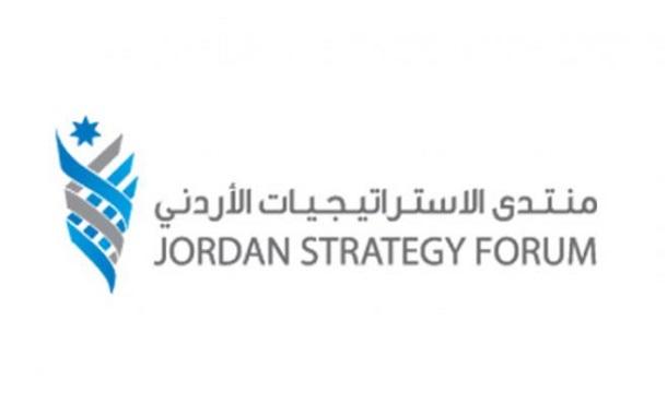 منتدى الاستراتيجيات يدرس السلوك الاستثماري لشركات القطاع الخاص
