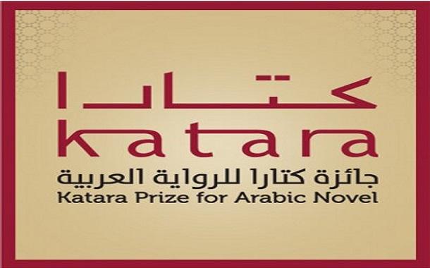 وزارة الثقافة والشباب تكرّم الفائزين بجائزة كتارا