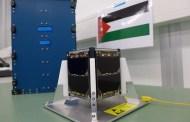 تأجيل إطلاق القمر الصناعي الأردني المصغّر