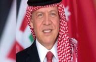 الأردنيون يحتفلون بعيد ميلاد الملك الـ 58 غداً