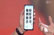 تسريب صور هاتف هواوي نوفا 4 بكاميرا امامية مدمجه في الشاشة