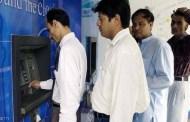 كارثة في باكستان.. سرقة بيانات عملاء البنوك وعرضها للبيع