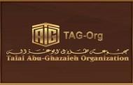 أبوغزاله تصدر أكثر من نصف مليون شهادة دبلوم تقنية المعلومات