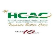 مجلس اعتماد المؤسسات الصحية يطلق مبادرة يوم التغيير