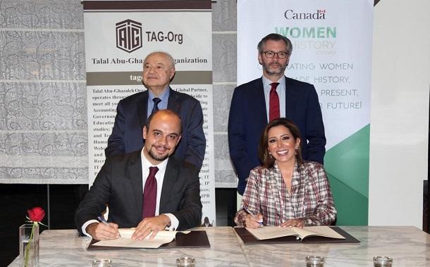 شراكة استراتيجية بين مبادرة نساء في التاريخ ومجموعة طلال أبوغزاله