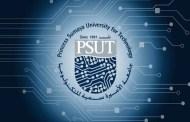 جامعة الاميرة سمية للتكنولوجيا تحصد الميدالية الذهبية في مسابقة البرمجة العربية