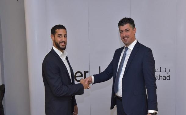 أوبر تتعاون مع بنك الاتحاد لإطلاق أول برنامج لحلول المركبات في الأردن