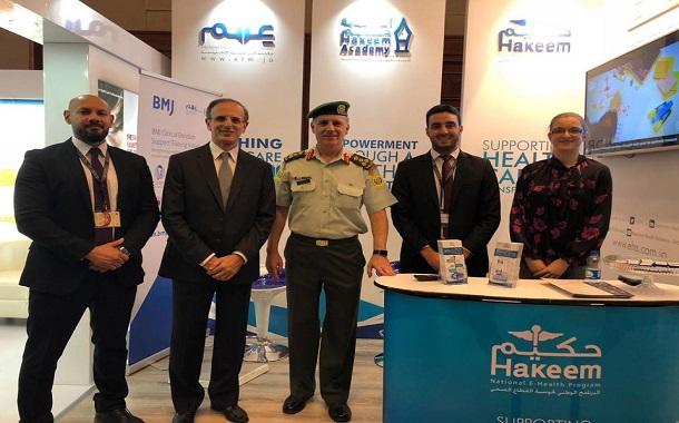 شركة الحوسبة الصحية تشارك في المؤتمر الدولي التاسع للخدمات الطبية