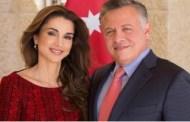 الملكة رانيا: صوتك علا على اصوات التطرف والكراهية