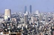 تقرير: 29 تريليون دولار فرصا استثمارية للأنشطة المناخية تشمل الأردن بحلول 2030