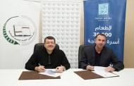تكية أم علي ونادي خريجي الكلية العلمية الإسلامية يوقعان اتفاقية شراكة