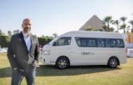 أوبر تطلق خدمة (Uber Bus) للنقل بالحافلات الصغيرة في مصر