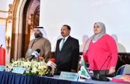 انطلاق فعاليات الاجتماع الرابع والعشرين للفريق العربي الدائم للطيف الترددي
