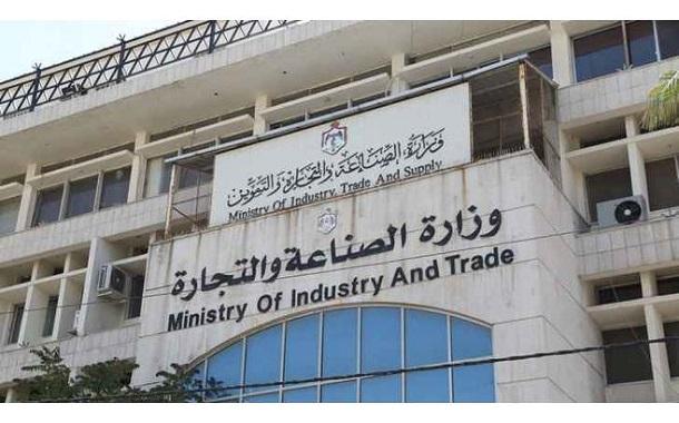 1.5 مليون دينار لإنشاء شركة حكومية متخصصة بترويج الصادرات