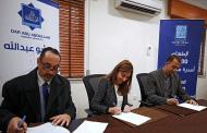 دار أبو عبدالله وتكية أم علي ومؤسسة إنقاذ الطفل الأردن يوقعان اتفاقية تعاون مشترك