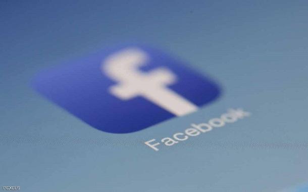 فيسبوك وسامسونغ............ مشكلة