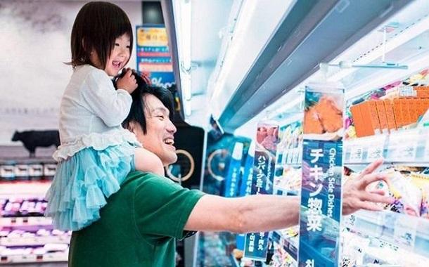سبع كلمات يابانية يمكن أن تجعل حياتك