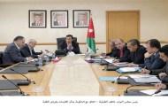 الطراونة: اتفاق مع الحكومة بشأن الغارمات وقروض الطلبة