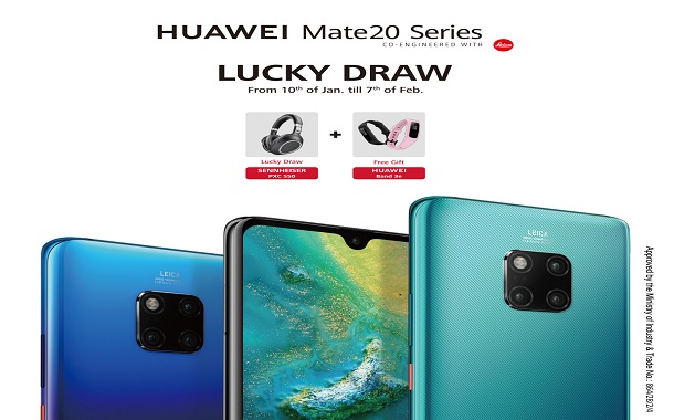 Mate 20 إلى الواجهة من جديد  Huawei تبدأ العام بعرض مميز!