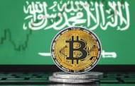 السعودية والإمارات تسعيان لإطلاق عملة رقمية مشتركة