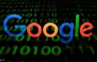 غوغل تكشف موعد إغلاق
