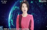 الصين تكشف عن أول